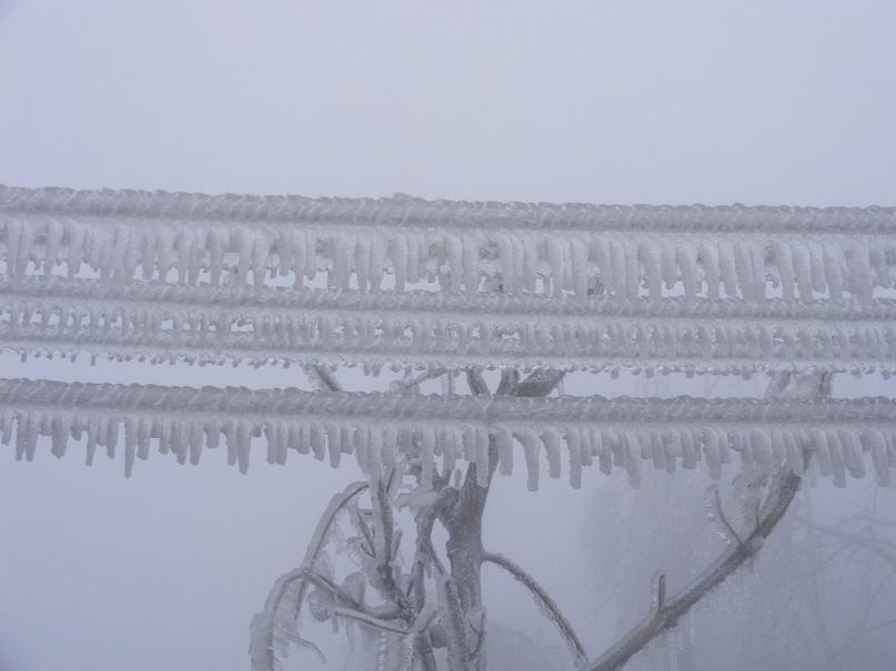 Dobogók� jég 16