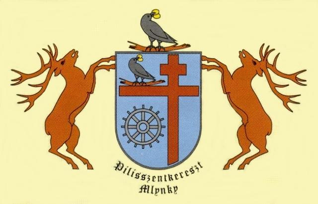 sárga címer